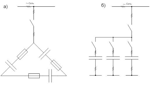 Схемы конденсаторных установок а)нерегулируемые б)регулируемые