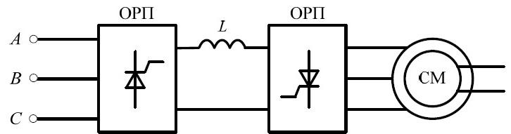 Двухзвенный преобразователь частоты на основе ведомых