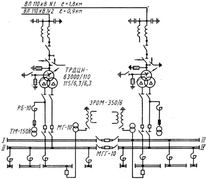 Система электроснабжения вариант2