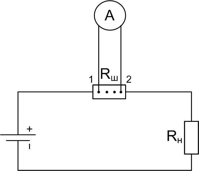 Схема включения амперметра через шунт