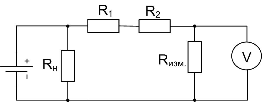 Схема включения через делитель