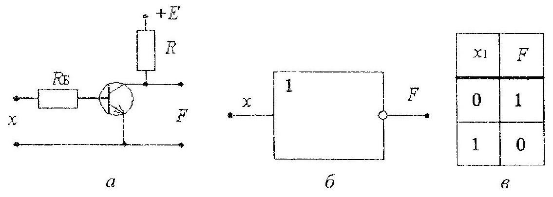 Электрическая принципиальная схема логического элемента НЕ