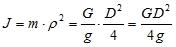 Момент инерции выраженный через маховый момент