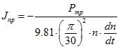 Момент инерции ротора методом свободного выбега