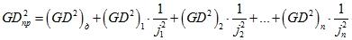 Приведенный маховый момент выраженный через передаточные числа