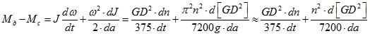Уравнение движения электропривода выраженное через переменный маховый момент