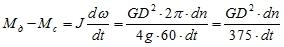 Уравнение движения электропривода выраженное через постоянный маховый момент