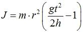 Момент инерции ротора методом падающего груза