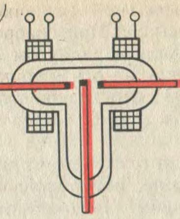Магнитоуправлямый контакт в переключающем герконе