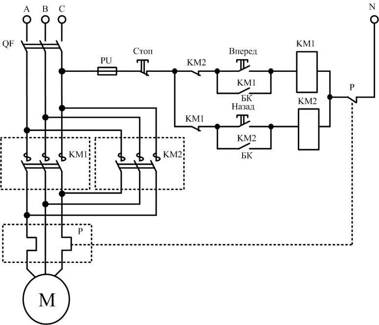 Схема-пуска-реверсивного-электропривода-с-магнитным-пускателем-и-нулевым-проводом