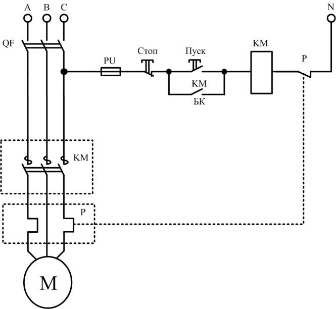 Схема-пуска-электропривода-с-магнитным-пускателем-и-нулевым-проводом