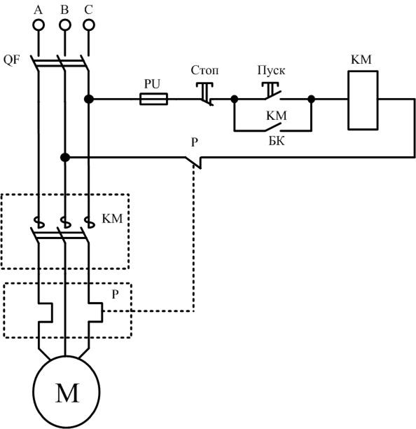 Схема-пуска-электропривода-с-магнитным-пускателем