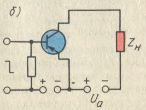 Транзисторное реле