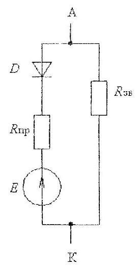 Эквивалентная система замещения диода