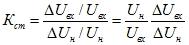 Коэффициент стабилизации параметрического стабилизатора