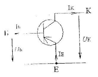Схема соединения транзистора с общим эмиттером