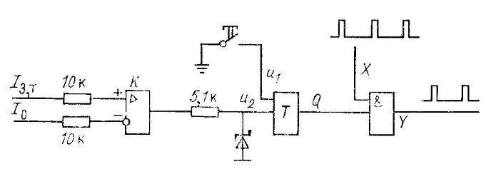 Схема устройства ограничения тока