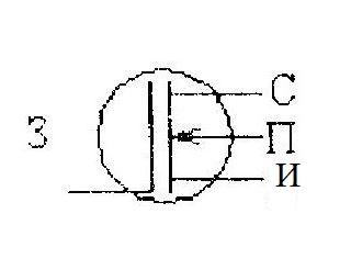 Схемное обозначение МДП транзистора с встроенным каналом
