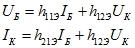Формула напряжения и тока транзистора для соединения с общим коллектором по схеме 2