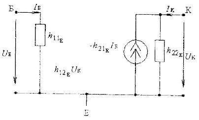 Эквивлентная схема транзистора общая