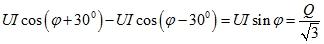 Измерение реактивной мощности ваттметром