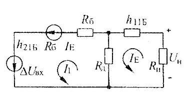 Расчетная схема компенсационного стабилизатора