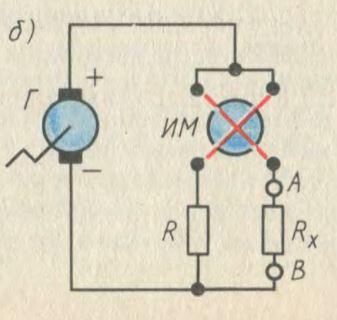 Схема аналогового мегомметра