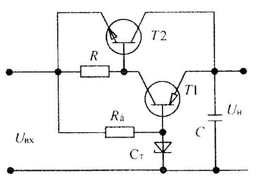 Схема компенсационного стабилизатора тока 1