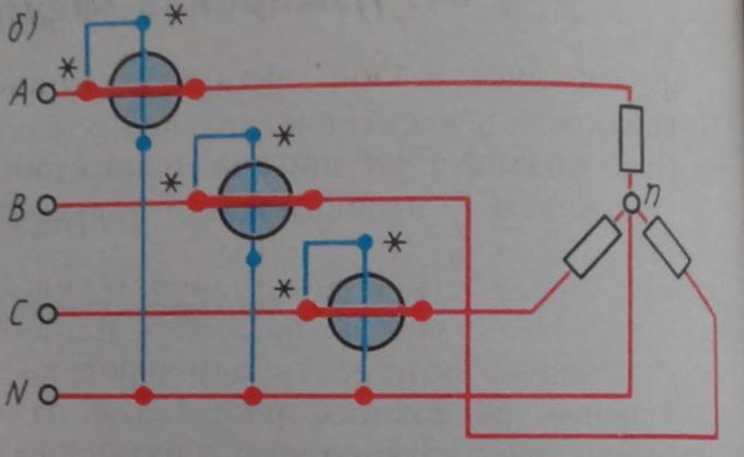 Схема подключения трехфазного ваттметра с нулевым проводом