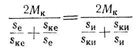 Использовав упрощенное выражение для механической характеристики