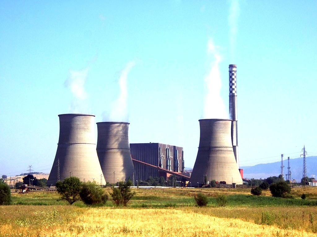 Конденсационная электростанция