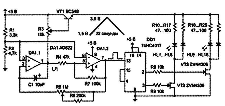 Контроллер для управления светодиодной лентой