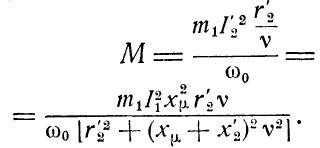 Развиваемый двигателем момент электромагнитный будет определятся потерями во вторичном контуре