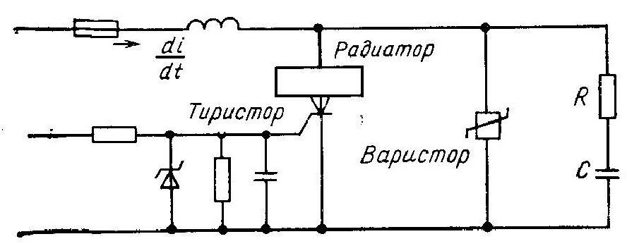 Схема защиты тиристора