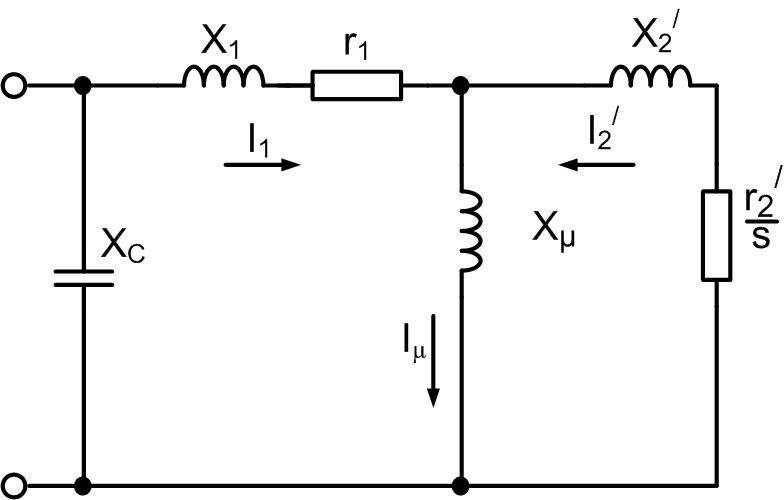 Эквивалентная схема асинхронной машины в генераторном режиме с конденсаторным возбуждением