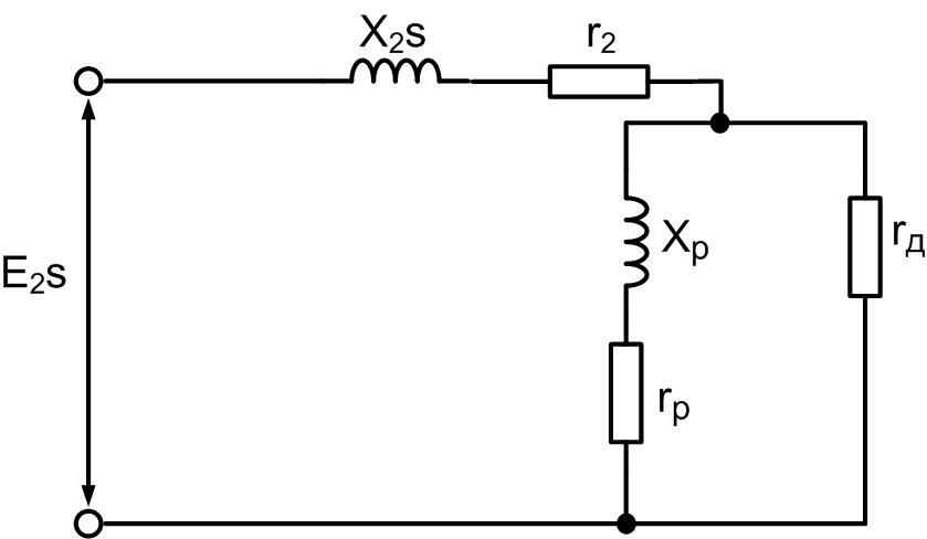 Эквивалентная схема фазы асинхронной машины при наличии добавочных сопротивлений в цепи статора