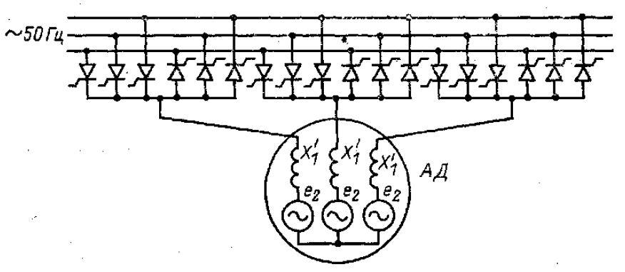 схема соединения НПЧ по трехфазной нулевой схеме
