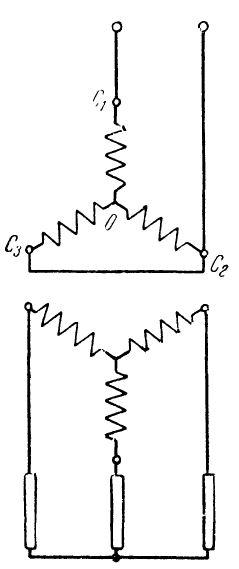 Однофазное включение асинхронного электродвигателя для торможения
