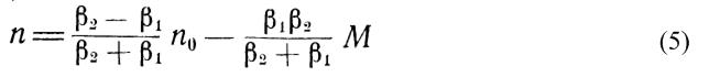 Механическая характеристика двугдвигательного электропривода.PNG