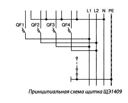 Схема электрощитка ЩЭ1409