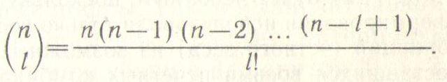 Уравнение из комбинаторики для равновесного кода