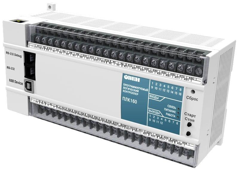 monoblochnyj-programmiruemyj-logicheskij-kontroller-plk