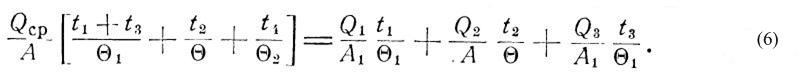 vyrazhaya-%cf%84n-cherez-sootvetstvuyushhie-poteri-i-berya-pervye-chleny-razlozheniya-v-ryad-eksponencialnoj-funkcii