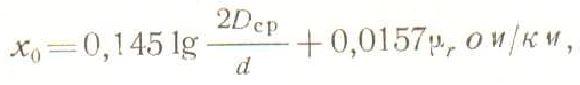 induktivnoe-soprotivlenie-odnogo-kilometra-linii