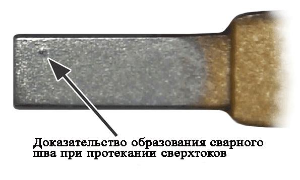 obrazovanie-nebolshix-svarnyx-zernyshek-i-kraterov-pri-malyx-tokax-peregruzki