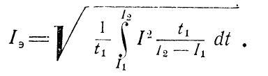 vyrazhenie-differenciala-vremeni-v-formule-ekvivalentnogo-toka