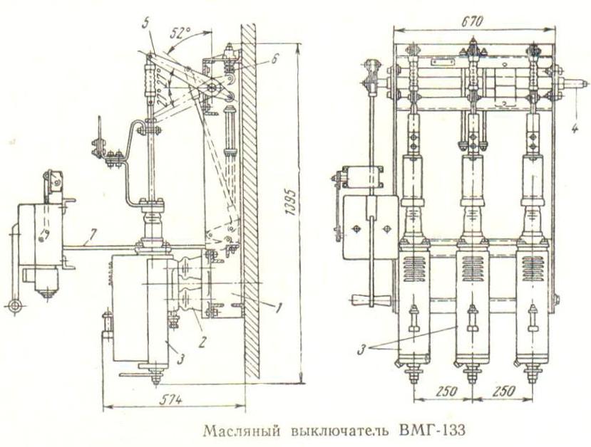 maslyanyj-vyklyuchatel-vmg-133
