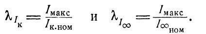 peregruzochnaya-sposobnost-elekrodvigatelya-v-dlitelnom-i-kratkovremennom-rezhimax