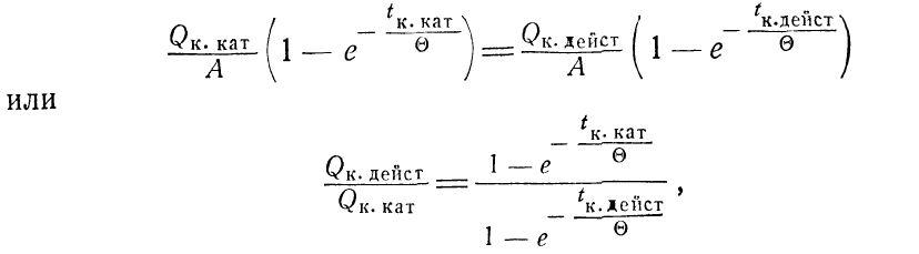 pereschet-poter-elektrodvigatelya-na-katalozhnuyu-dlitelnost-raboty-isxodya-iz-temperatury-peregreva