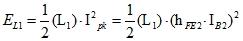 energiya-zapasennaya-v-katushke-induktivnosti-povyshayushhego-preobrazovatelya